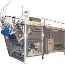 Ζυγιστική μηχανή CR2-104