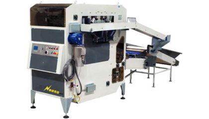 Αυτόματη ζυγιστική μηχανή τετραπλής εκφόρτωσης P04-125