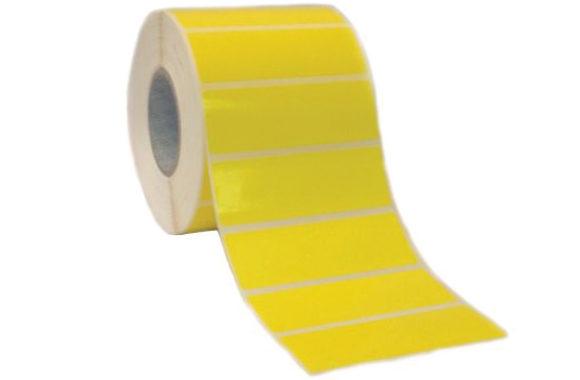 Αυτοκόλλητες ετικέτες κίτρινες