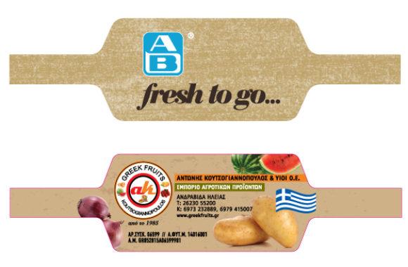 Ετικέτες γραβάτα Βασιλόπουλος Greek Fruits
